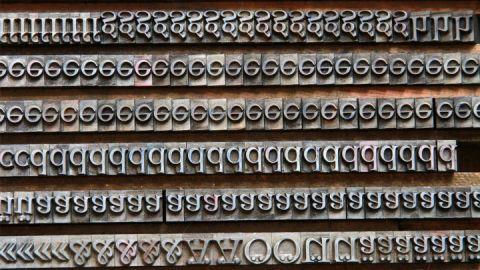 Detail der beweglichen Letter